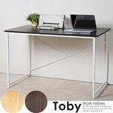 《Homelike》托比120cm工作桌(兩色任選)