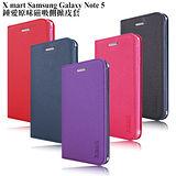 X mart Samsung Galaxy Note 5 鍾愛原味磁吸側掀皮套