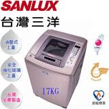 【台灣三洋 SANLUX】17公斤直流變頻超音波洗衣機 SW-17DV