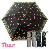 【A.Brolly】日式晴雨一級遮光降溫傘(4色任選)