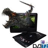 NEROS 黑龍騎士 10吋LED數位電視隨身DVD(DVB-T)(可撥放2.5小時)