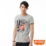 5th STREET 植絨LOGO印花T恤-男-麻灰