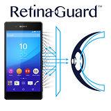 RetinaGuard 視網盾Sony Xperia Z3+ 眼睛防護 防藍光保護膜