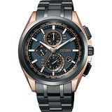 CITIZEN 鈦 光動能電波計時錶-鍍黑x玫瑰金/43mm AT8044-64E