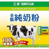 《三多》三多全脂純奶粉1.35Kg 100%純奶粉 紐西蘭乳源