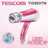 TESCOM TID960 TID960TW負離子吹風機 雙氣流風罩 TESCOM 公司貨 保固12個月