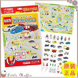 TOMICA 小汽車 阿卡將 磁鐵書 磁性貼紙書 日本原裝正品