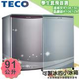 【TECO東元】91公升小鮮綠單門電冰箱 R1061LA(銀灰色) / R1061SC(淡綠灰)