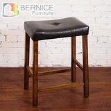 Bernice- 簡約吧檯椅(三色可選)