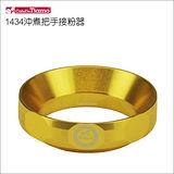 Tiamo 1434沖煮把手接粉器(鋁合金) 金色 58mm (BC0478GD)