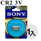 【SONY 日本大品牌】SONY CR2 CR2A 3V 一次性鋰電池 拍立得 Mini 25 50 50S 90 FUJI SP1 MP70 MP300適用 (1入)