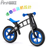 【FIRSTBIKE 】德國高品質設計 寓教於樂-兒童滑步車/學步車-黑金鋼藍