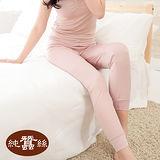 岱妮蠶絲 - (AC6359E)輕柔束口衛生長褲/42針雙面70G (珠粉)