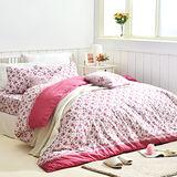 美夢元素 花季香意 天鵝絨單人三件式 全鋪棉兩用被床包組