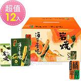 橘平屋-海苔蛋捲雙饗禮盒(12盒/共3箱)