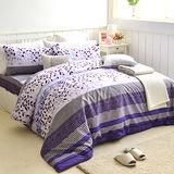 美夢元素 葉葉生輝 天鵝絨單人三件式 全鋪棉兩用被床包組