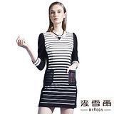 【麥雪爾】摩登黑白A字洋裝