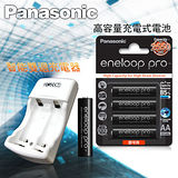 Panasonic eneloop PRO黑鑽款低自放3號2550mAh 充電電池(4顆入)+TOP智能雙迴充電器 充電組合