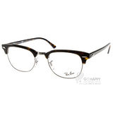 RayBan眼鏡 飛潮流新寵眉框款(深邃琥珀) #RB5154 2012