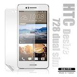 Monia HTC Desire 728 dual sim 高透光亮面耐磨保護貼
