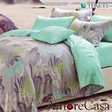 【AmoreCasa】渡假天堂 100%TENCEL天絲加大六件式兩用被床罩組