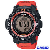 CASIO卡西歐 極地撼動多功能太陽能電波登山腕錶 PRW-3500Y-4