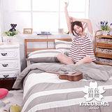 【日本濱川佐櫻-精彩.灰】雙人四件式彩拼設計被套床包組