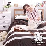 【日本濱川佐櫻-精彩.咖】雙人四件式彩拼設計被套床包組