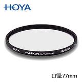 HOYA FUSION 77mm PROTECTOR保護鏡(公司貨)