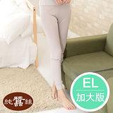 岱妮蠶絲 - (AC6359E)輕柔束口衛生長褲/42針雙面70G (銀灰)加大EL