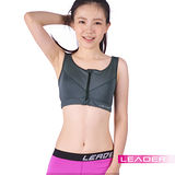 【Leader】女性專用 機能壓縮專業拉鍊背心 運動內衣 (深灰)