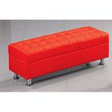 里約4尺紅皮沙發椅凳