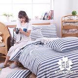 【日本濱川佐櫻-慢活.藍】活性無印風單人三件式被套床包組