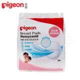 日本《Pigeon 貝親》蜂巢式防溢乳墊36片