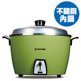 大同電鍋10人份不鏽鋼內鍋TAC-10L-CG 綠