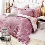 義大利La Belle《傾城紫戀》加大天竹緹印花四件式防蹣抗菌舖棉兩用被床包組