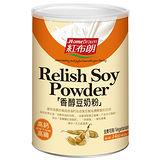 《紅布朗》香醇豆奶粉(400g/罐)*3