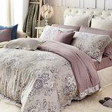 義大利La Belle《皇室尊榮》雙人天絲四件式防蹣抗菌舖棉兩用被床包組