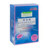 森田藥粧玻尿酸複合原液面膜8入+贈保養品(隨機乙支)