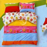 優妮雅【向陽花】雙人全舖棉四件式二用被床包組