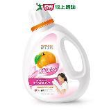 橘子工坊橘子工坊天然濃縮洗衣精-淨味除臭正常瓶2000mL
