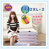 《購得樂》萬用平面真空壓縮袋(2XL)3件組