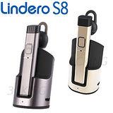 英國 Lindero S8 藍牙耳機/車用藍牙 1對2雙待機