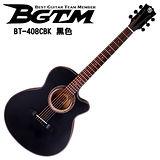 ★集樂城樂器★BGTM BT-408CBK AA級英格曼雲杉面板木吉他 最新款!(黑色)