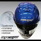 【GRACSHAW 安全帽】1:1類RAM4│吸濕排汗內襯│特殊鏡片通風設計│非LUBRO RACE TECH II
