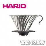 【HARIO】V60白金金屬濾杯1~4杯 / VDM-02HSV