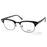 RayBan眼鏡 潮流新寵眉框款(霧黑) #RB5154 2077