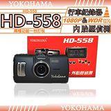 YOKOHAMA HD-558 超薄1080P廣角2.7吋行車紀錄器/胎內偵測 (贈16G卡)