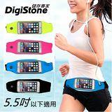 DigiStone 可觸控 5.5吋運動型 彈性腰包/防汗水/可觸控/運動腰帶包(適用5.5吋以下手機)