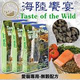 海陸饗宴 洛磯山鹿肉鮭魚|峽谷河鱒魚燻鮭 愛貓專用400g